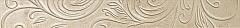 Бордюр Beige Listello Leaf / Беж Лиф Лаппато