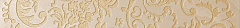 Бордюр Beige Listello Leaf Lappato / Беж Лиф Лаппато